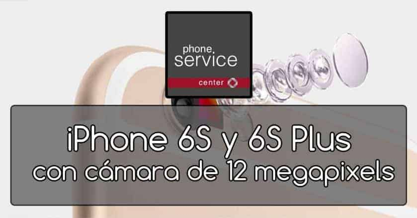 rumores de iPhone 6S y 6S Plus