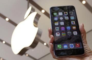 Apple borrar apps