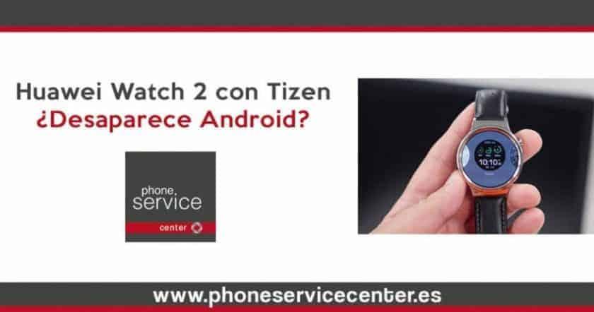 El-Huawei-Watch-2-podria-llegar-con-Tizen