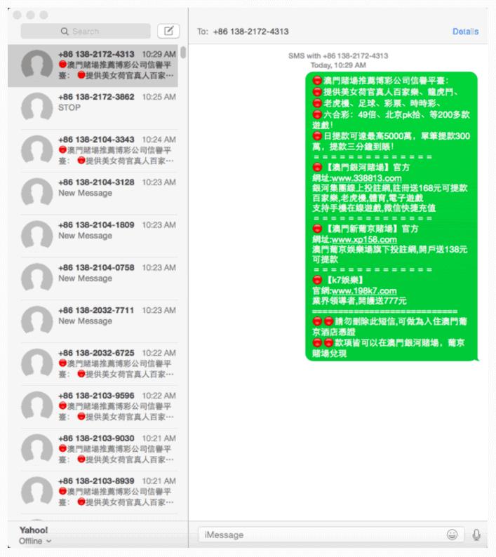Mensajes en chino