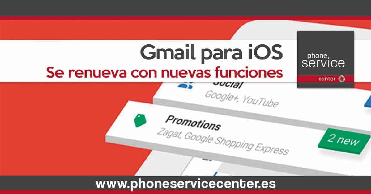 Gmail para iOS se renueva con nuevas funciones