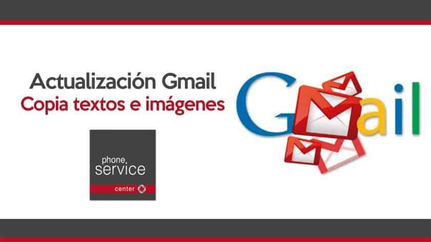 gmail-actualizacion