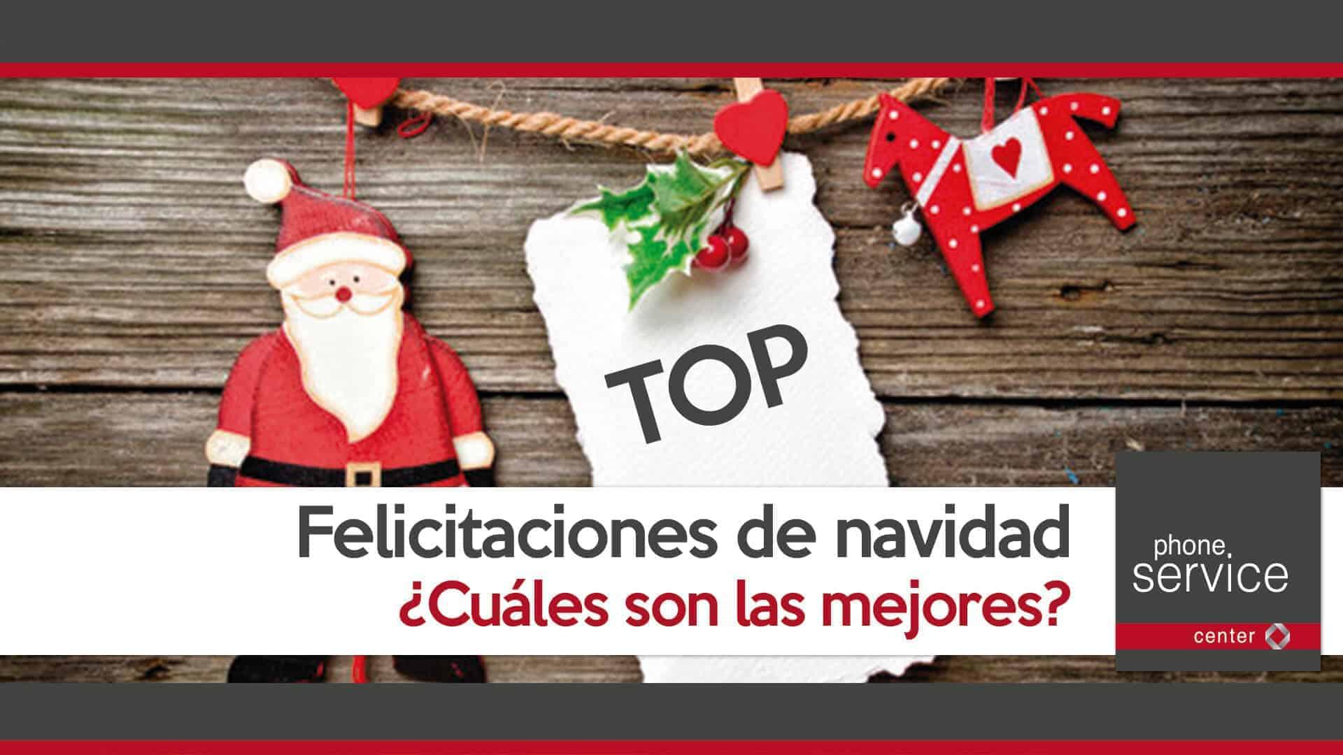 Felicitaciones De Navidad Las Mejores.Las Mejores Felicitaciones Para Esta Navidad