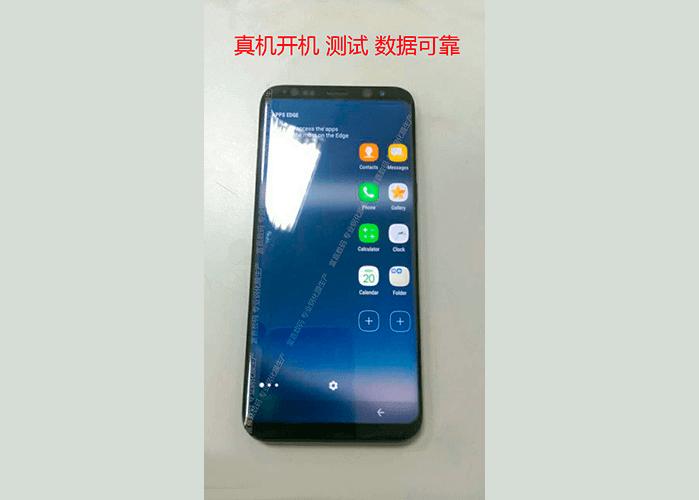 Botones Galaxy S8