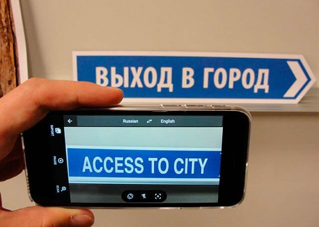 truco traductor de imagenes de Google