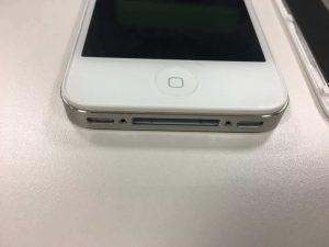 iphone 4 primera